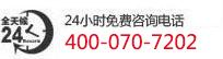 郑州白癜风医院_郑州白癜风研究院